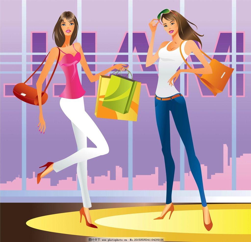 手绘少女 女孩 女人 购物 轮廓 身材 苗条 修长 好身材 模特 时尚美女