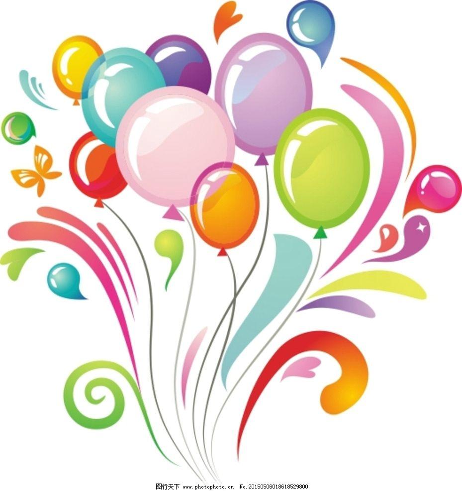 多彩气球图片