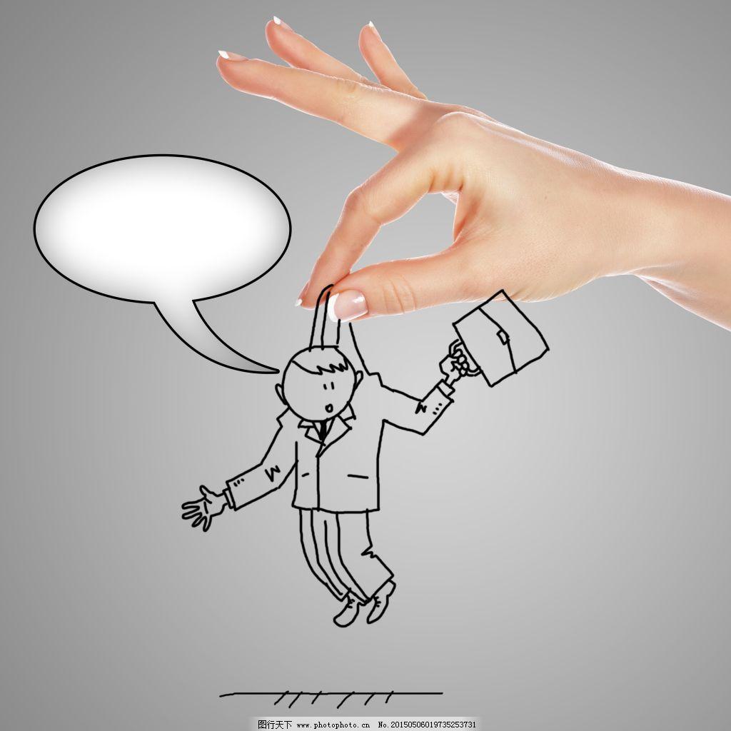 手绘生活 手绘人物设计图图片 手拿手绘人物 创意商务商务人士 对话框