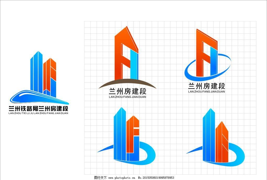 logo设计 建筑标志图片