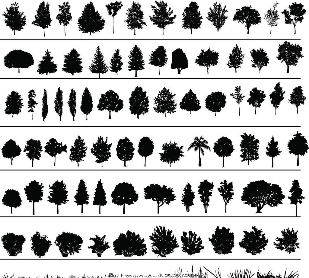 草 手绘树木