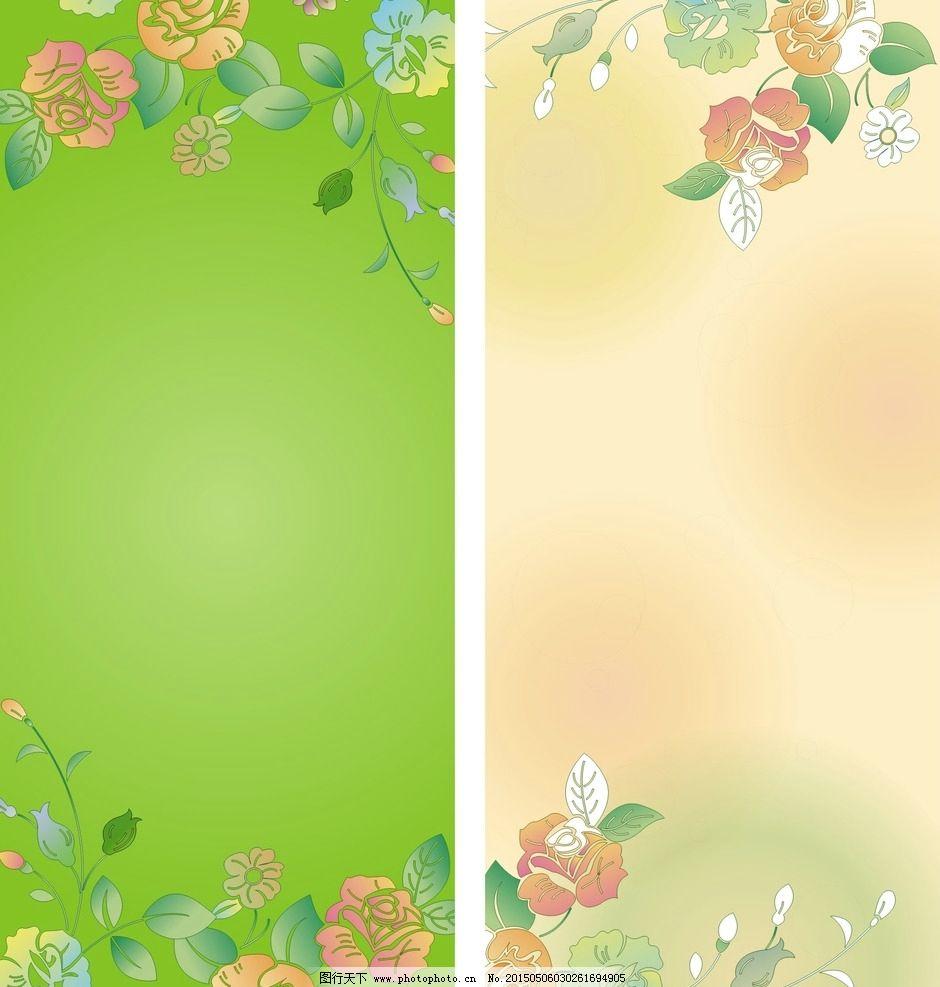 绿色展架 手绘花朵图片