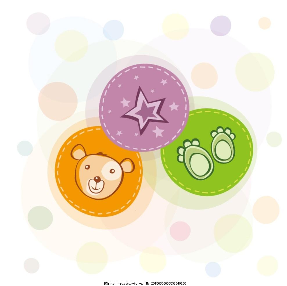 童趣 熊头 熊 小熊 星星 脚印 圆形 梦幻 卡通 动物 背景 插画 海报