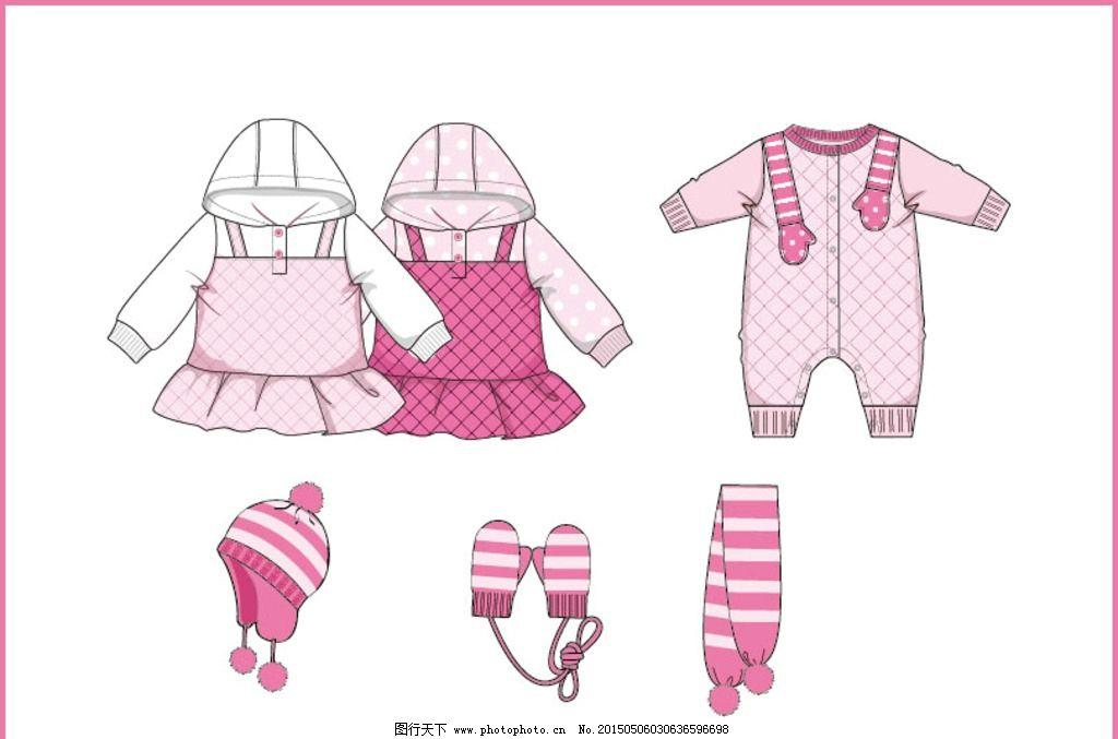 围巾 手套 童装效果图 服装素材 童装素材 矢量 背景底纹 服装款式图