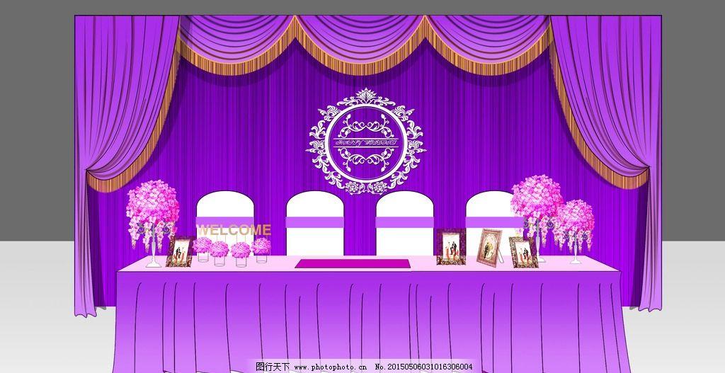 婚礼素材 婚礼logo 婚礼标志 婚礼logo设计 结婚 婚礼紫色 西式婚礼 婚礼人物剪影 公主王子 西式婚礼logo 婚庆 婚礼素材下载 婚礼模板下载 婚礼 婚礼迎宾区 婚礼台卡 梦幻婚礼 婚礼展示区 设计 广告设计 其他 70DPI PSD