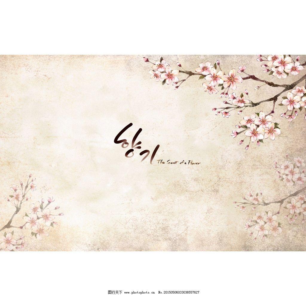 韩国手绘桃花图片