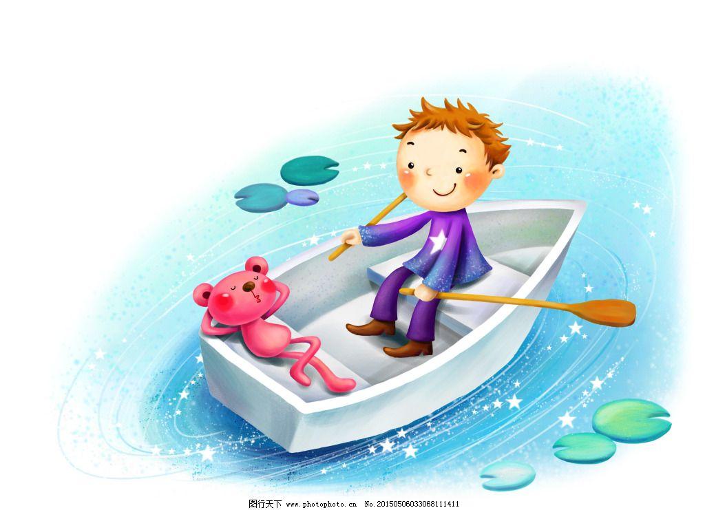 去划船卡通图片
