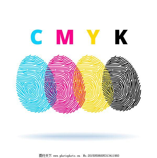 cmyk手指印设计矢量图
