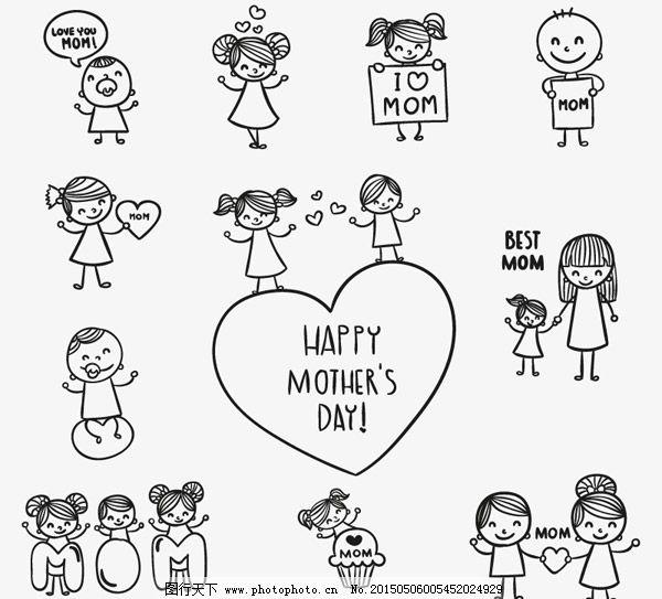 爱心 男孩 女孩 婴儿 手绘母
