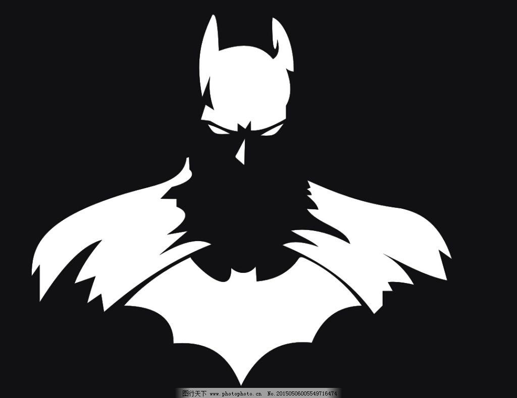 蝙蝠侠剪影免费下载 cdr矢量图 蝙蝠 蝙蝠侠 标志 车贴 动漫 图标