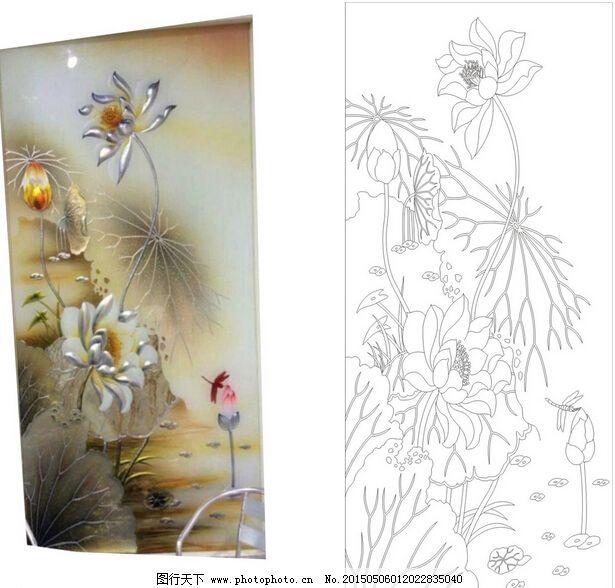荷花艺术玻璃图免费下载 雕刻图 工艺玻璃 荷花 荷叶 蜻蜓 艺术玻璃