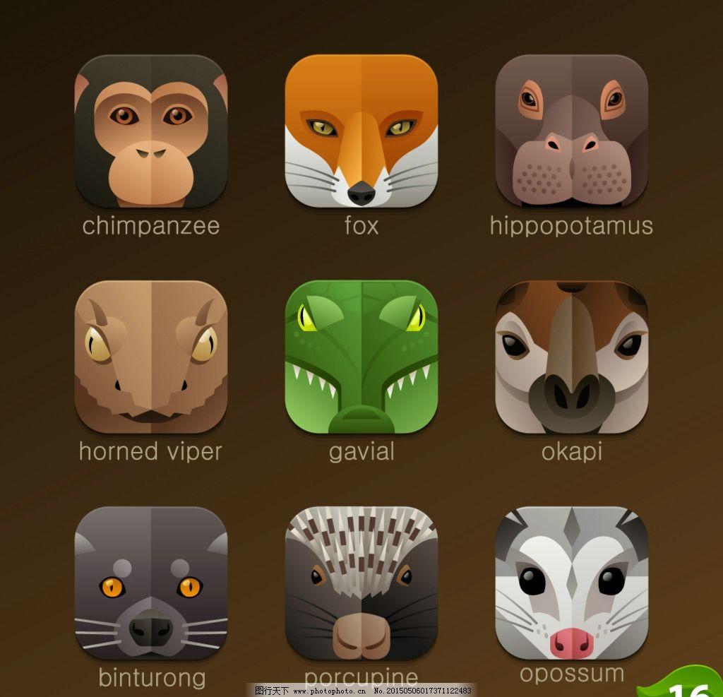 动物头像图标 猴子 鳄鱼 刺猬 狐狸 河马 手绘 卡通动物 设计 矢量 ep