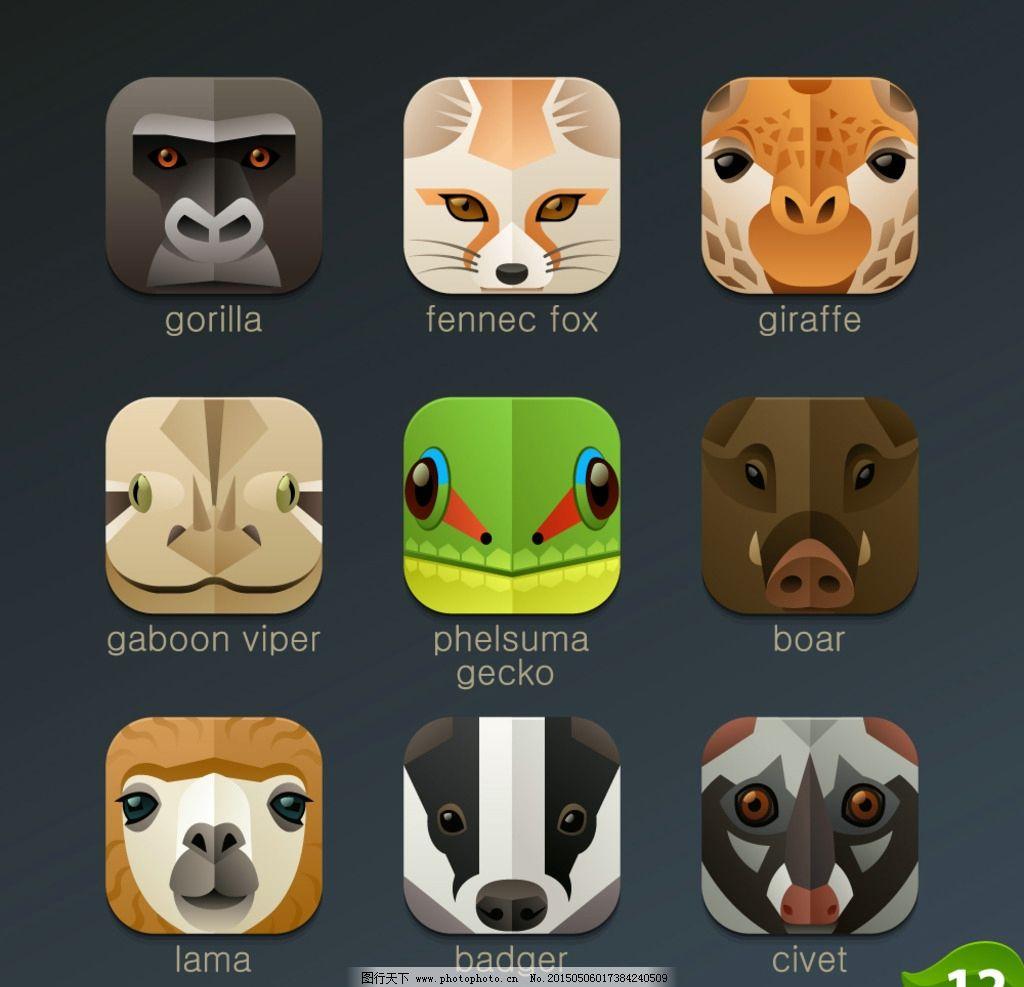 动物头像图标图片