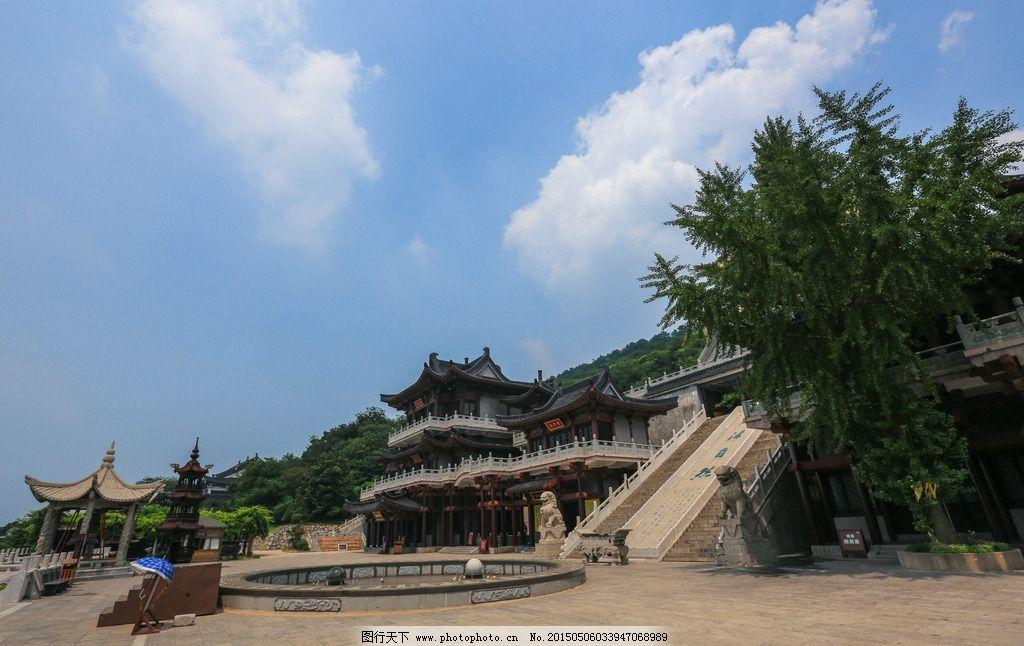 茅山风景区 江苏 句容