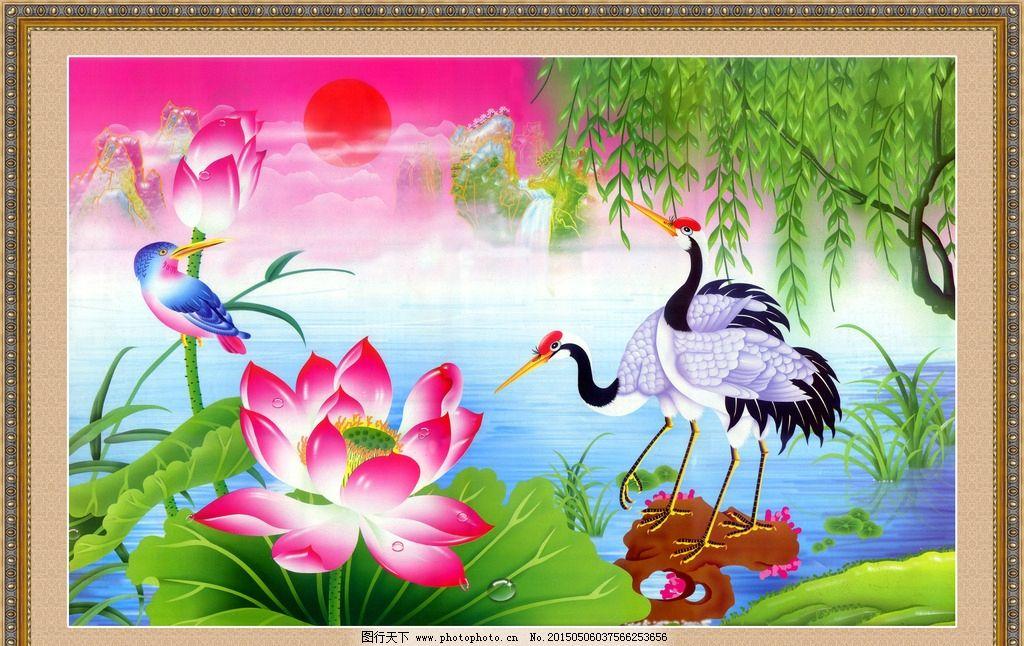 中堂画松鹤 仙鹤 荷花 云朵 柳树 太阳 小鸟 装饰画 无框画 设计 文化