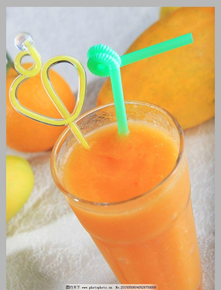 鲜榨木瓜汁图片