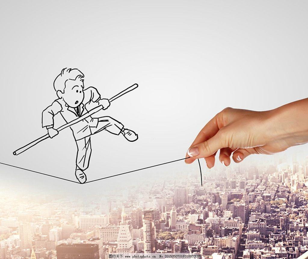 手绘人和手 手绘人 平衡棍 创意手绘人 创意设计 铅笔人 铅笔人走高跷
