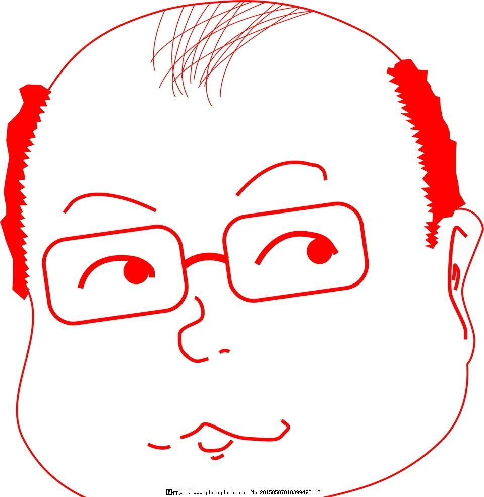 q板 人头 秃头 头 大头 设计 动漫动画 动漫人物 72dpi jpg