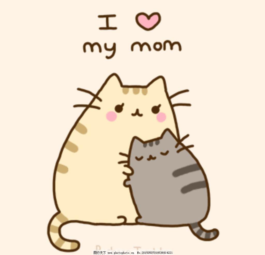 小猫可爱动图图片_gif动画