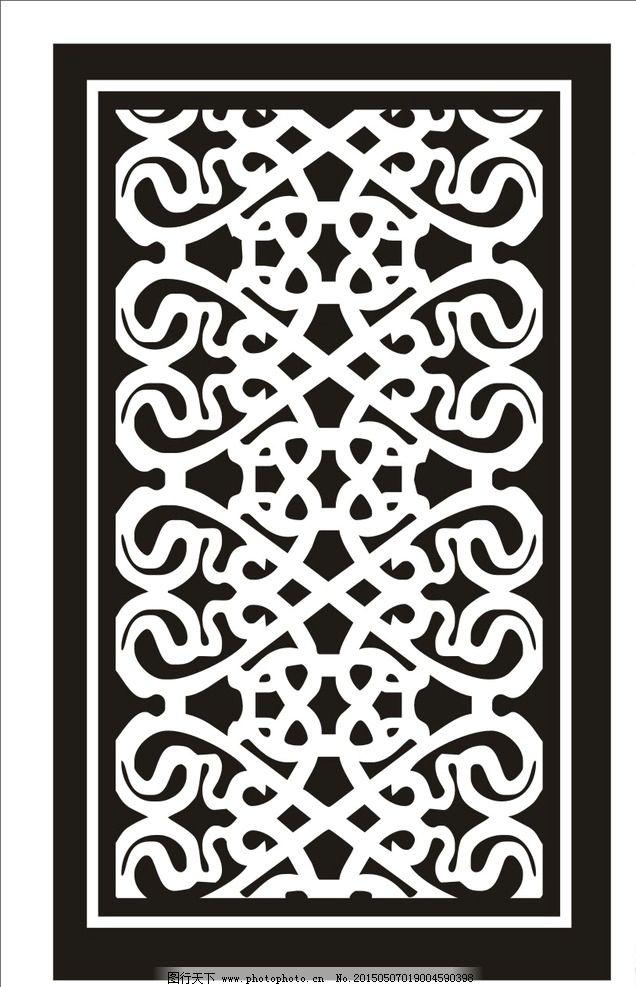 镂空花纹 欧式花纹 镂空雕花 时尚 雕花 镂空 矢量雕花 设计 文化艺术