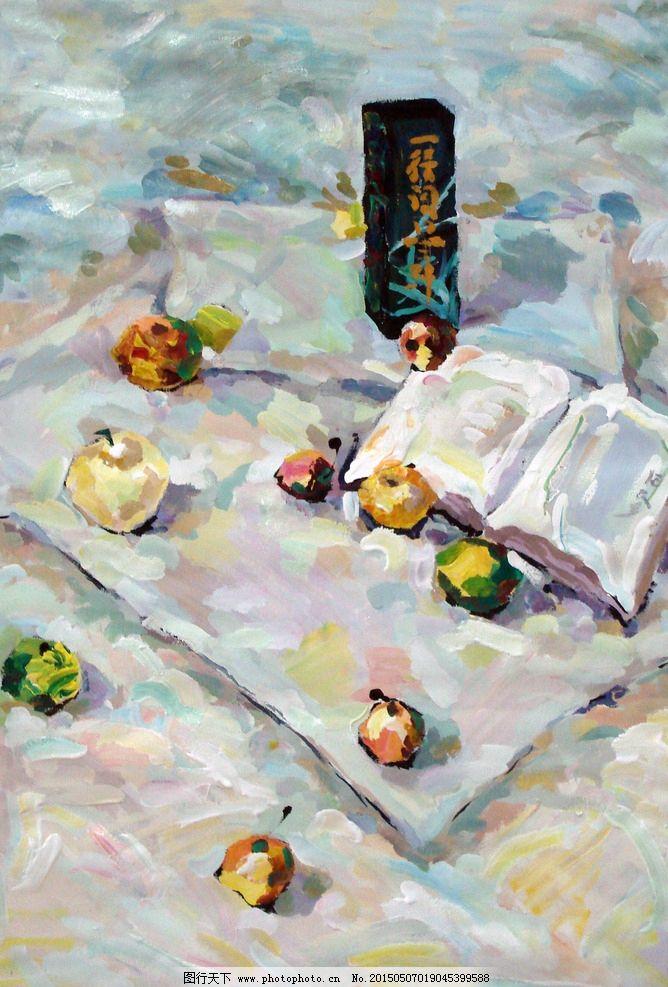 静物油画 油画 绘画 艺术 丙烯画 设计 文化艺术 绘画书法 72dpi jpg