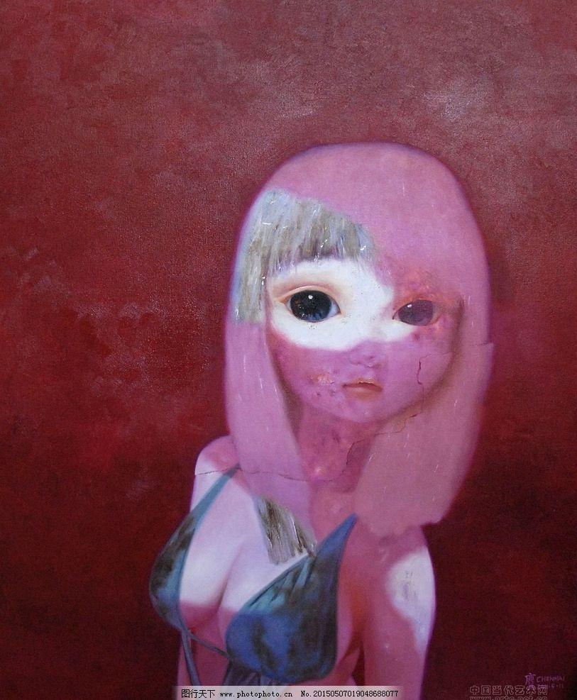 油画 手绘 创意 色彩 现代 女孩