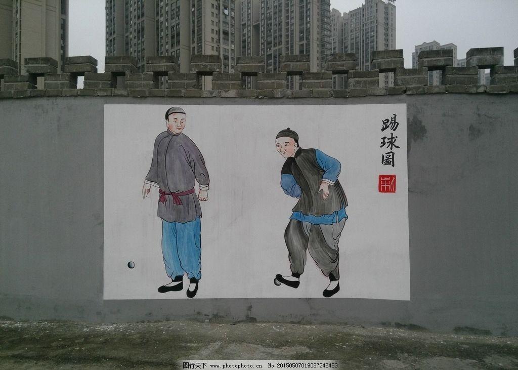 人物墙绘图片