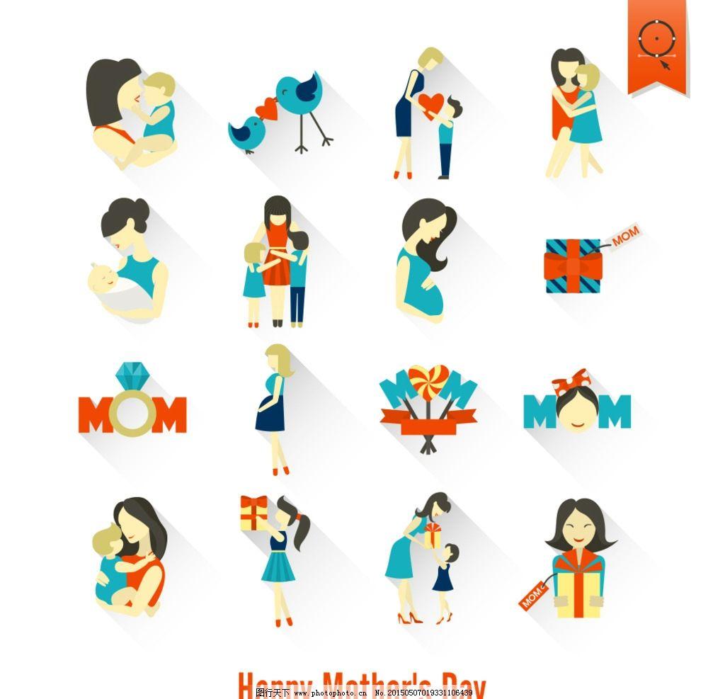 母亲节 节日 手绘 庆祝 母子 婴儿 儿童 母亲节设计 妈妈 母爱