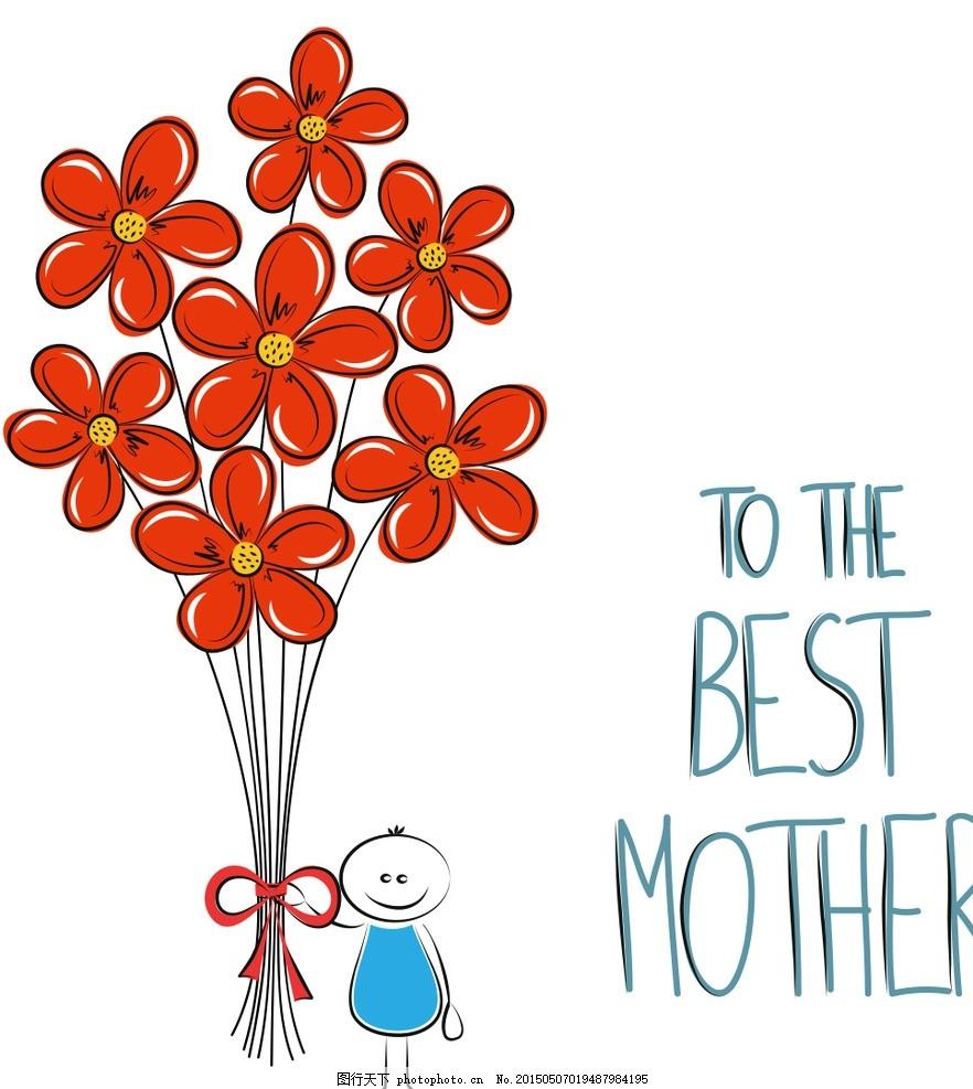 母亲节 节日 手绘 庆祝 手写英文字体 鲜花 母亲节海报 母亲节设计