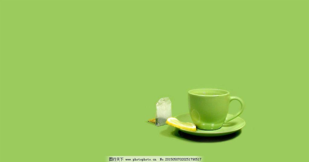 屏保 绿色 保护视力 休闲 电脑桌面 设计 底纹边框 背景底纹 72dpi