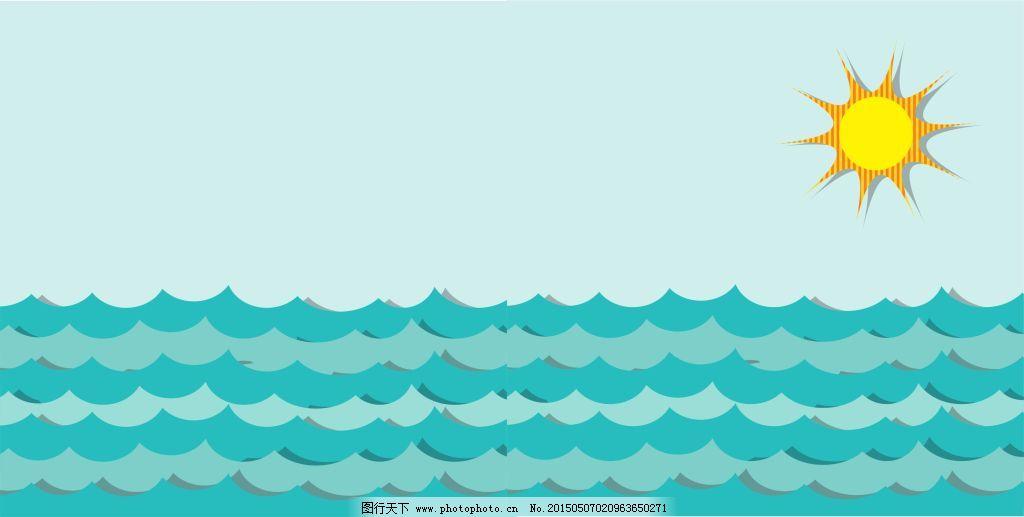 海洋 卡通_背景图片_底纹边框_图行天下图库