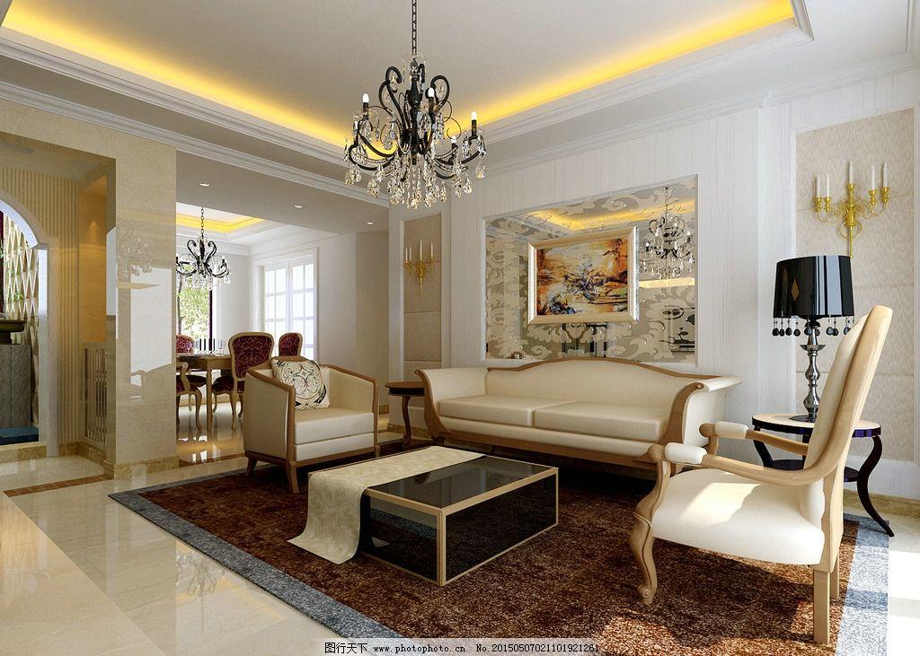 现代 实用 清新 室内效果图 客厅效果图      简约 时尚 家装设计