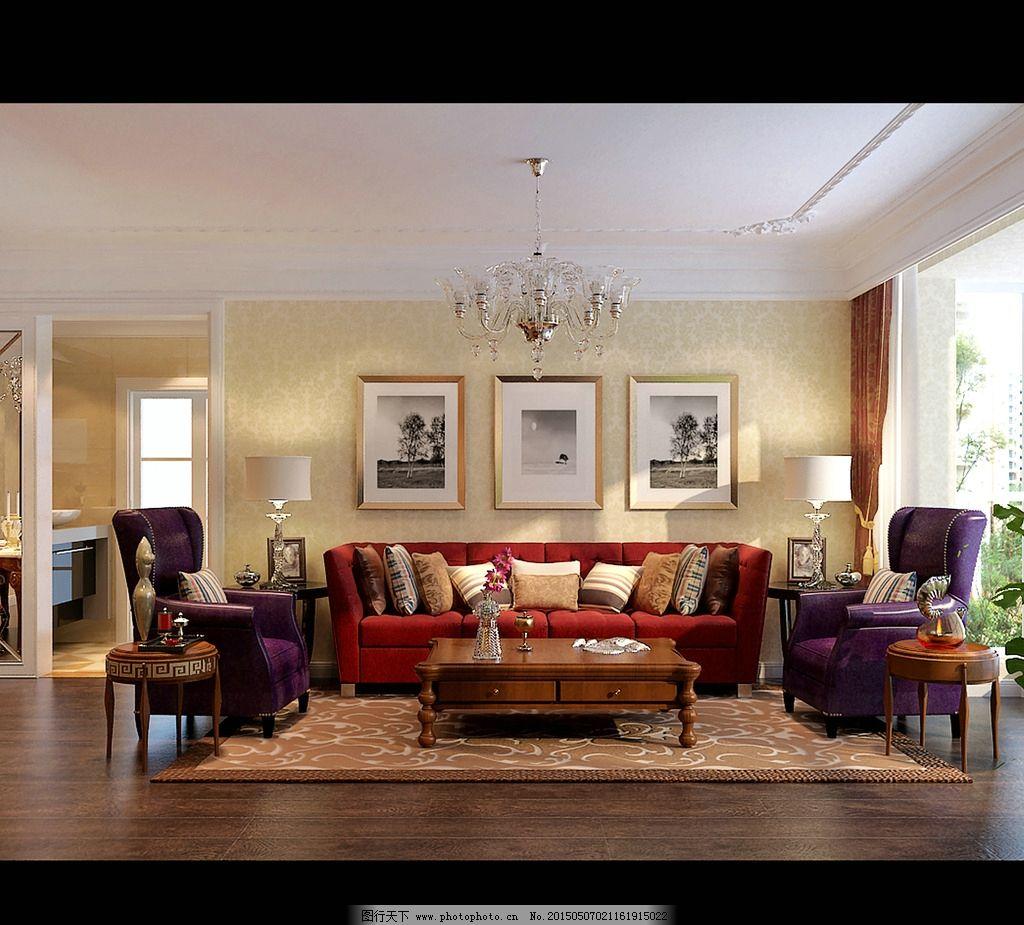 现代 实用 清新 客厅效果图      简约 时尚 家装设计      简装 主卧