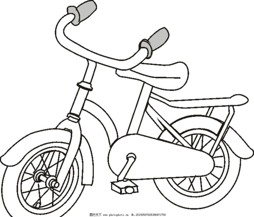 自行车 黑白素材 日常用品 观察到位 线条流畅 逼真