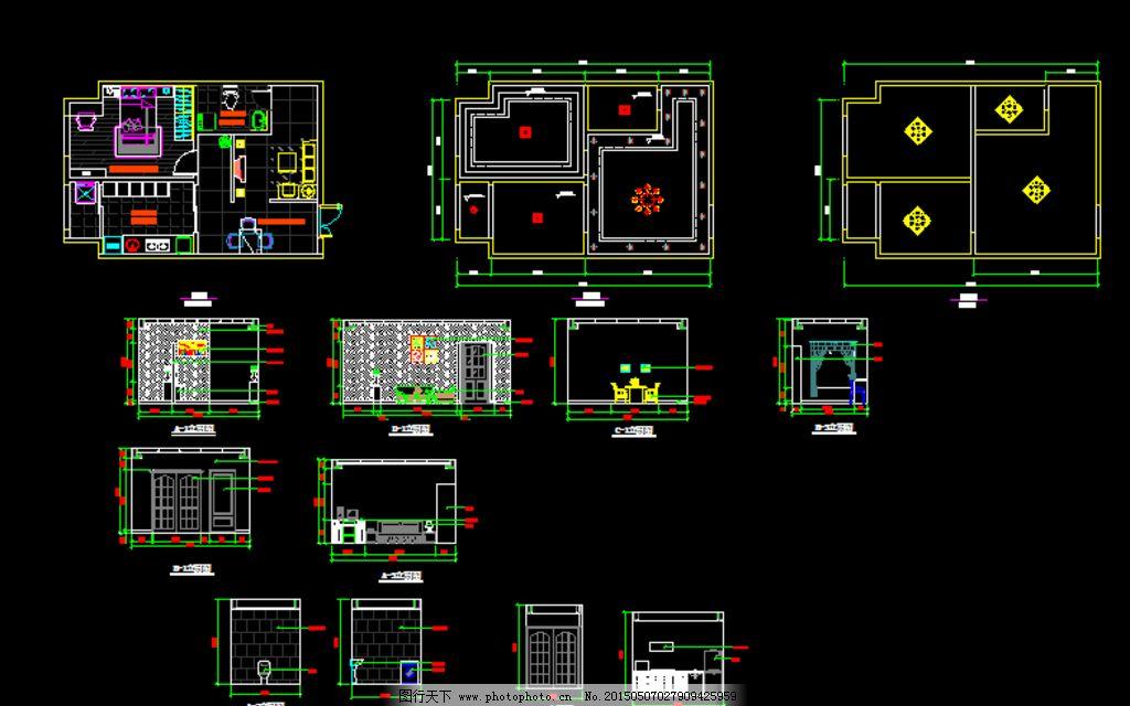 cad全套 cad房屋设计 cad图纸 cad铺装 设计 环境设计 室内设计 dwg