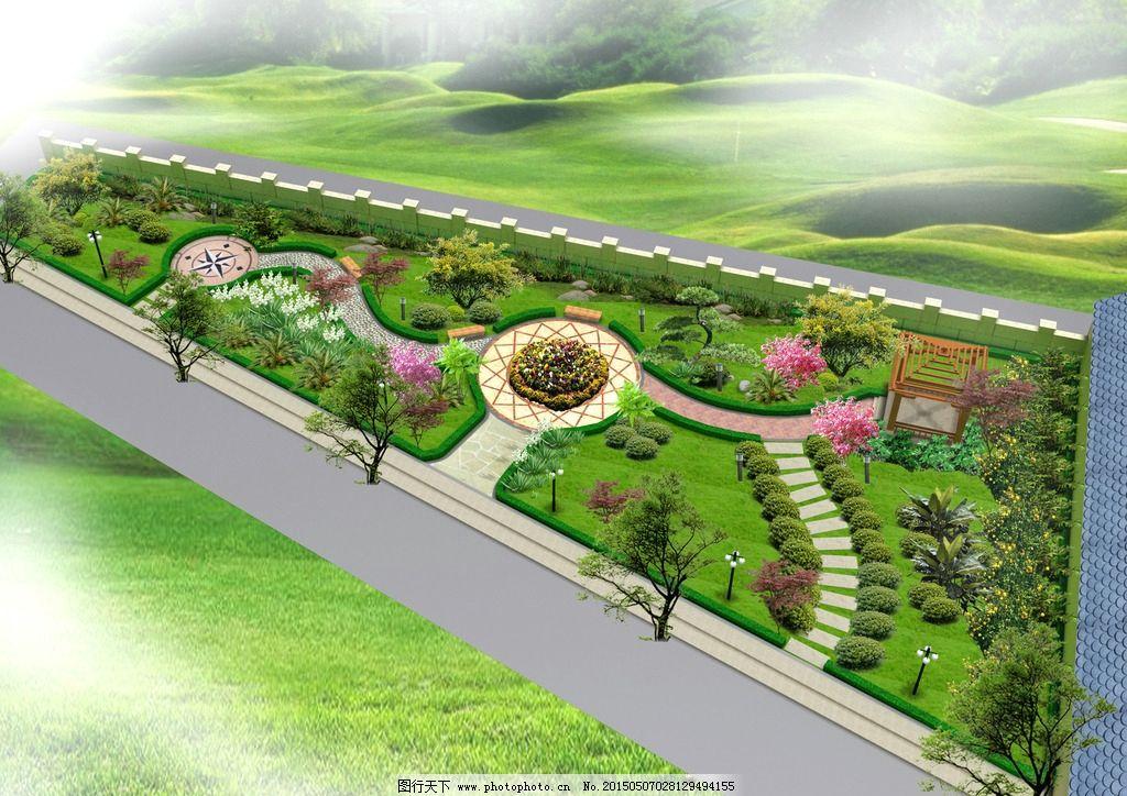 小公园设计图片_景观设计