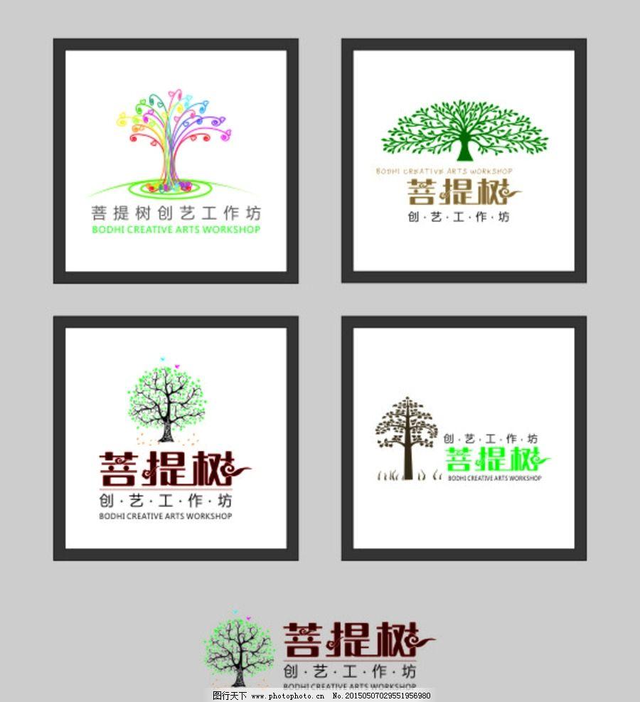 保护树木的标志