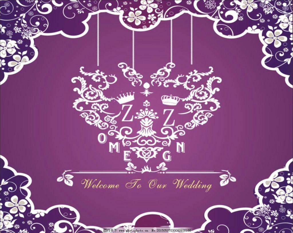 婚礼主背景图片
