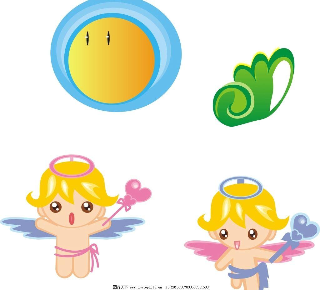 卡通小天使 卡通素材 可爱 手绘素材 儿童素材 幼儿园素材 卡通装饰