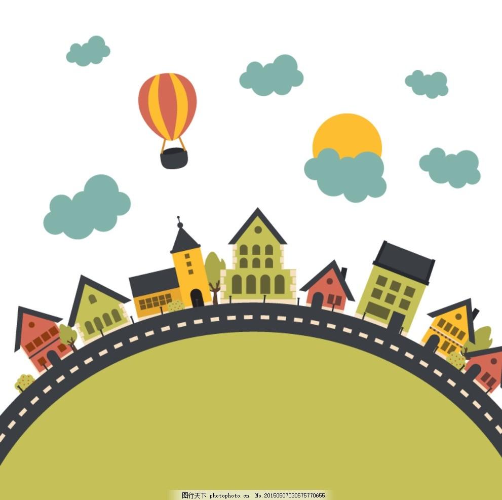 卡通地球上的房屋矢量素材 房子 屋子 楼房 城市 建筑 街道 热气球