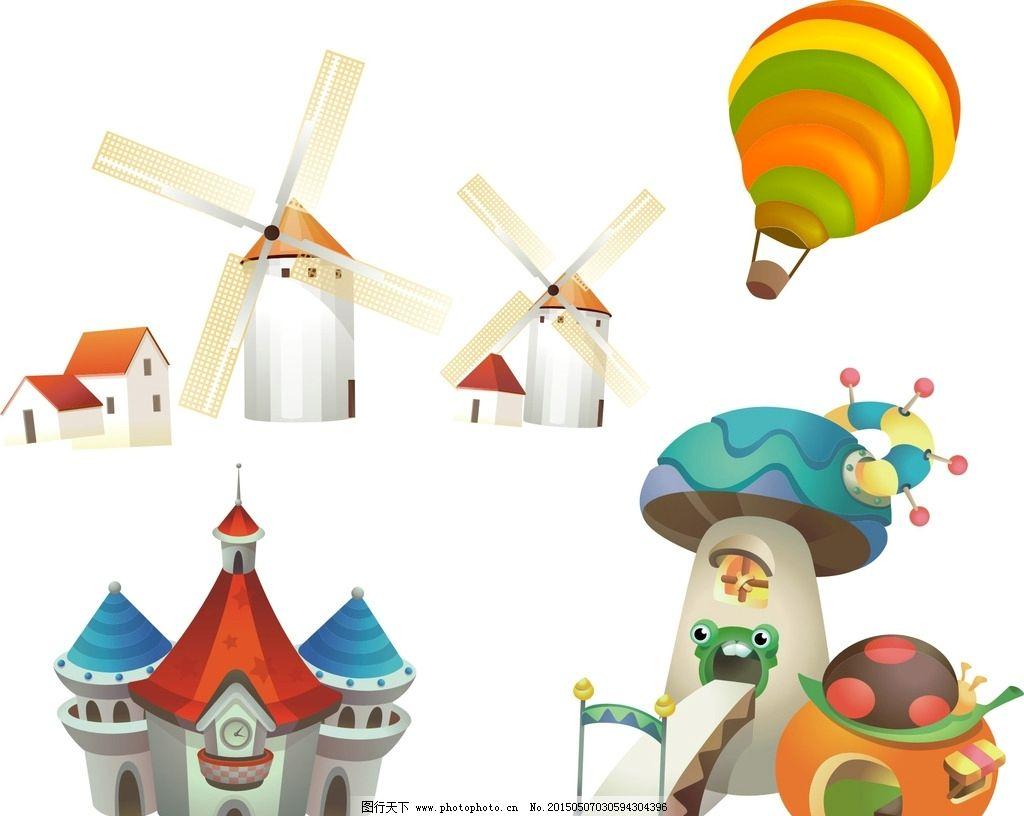 风车 城堡图片,卡通素材 可爱素材 手绘素材 儿童素材