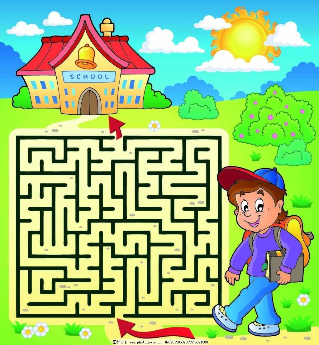 迷宫免费下载 迷宫 迷宫卡通 卡通迷宫 迷宫游戏 迷宫 矢量图 其他
