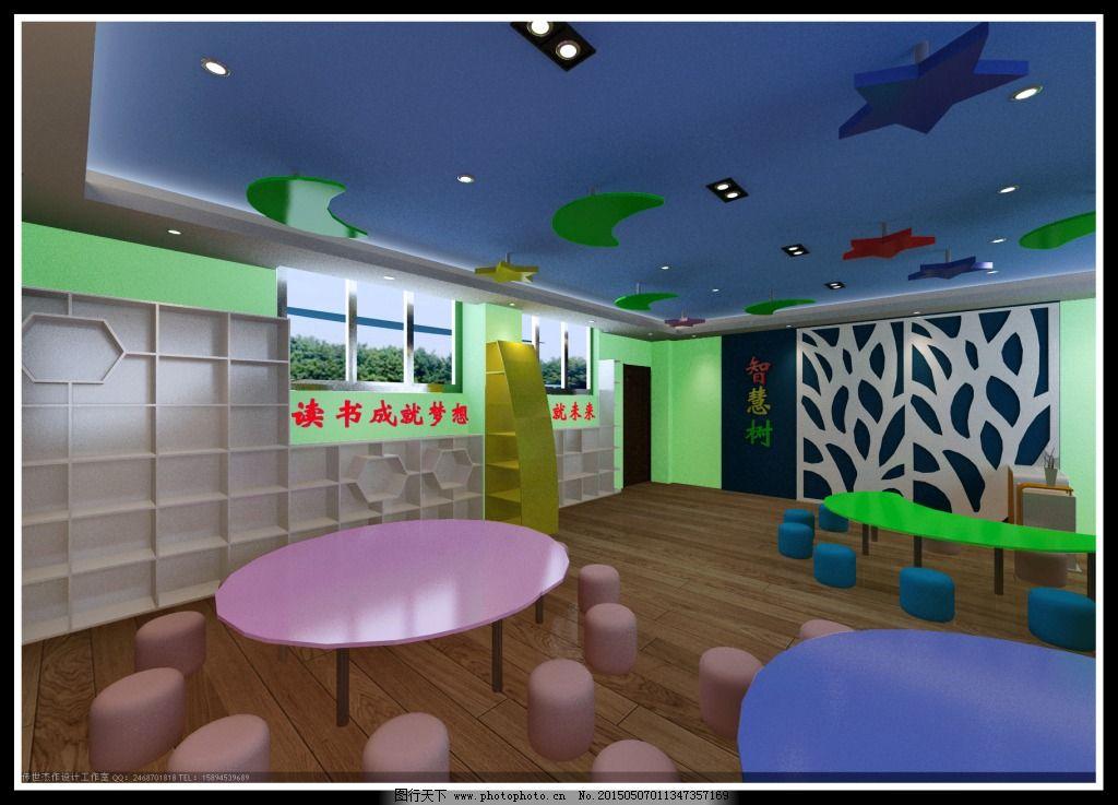 图书馆效果图 图书馆效果图免费下载 小学 家居装饰素材 室内设计