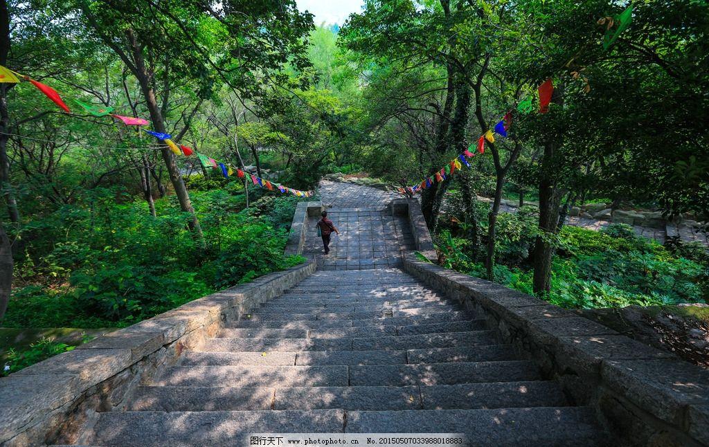 孔望山 江苏 连云港 风景名胜区 文物保护单位 奇山异石 历史文化