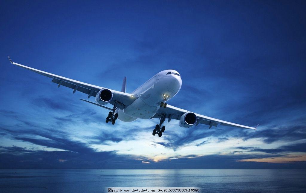 飞机旅行 旅行 旅游 客机起飞