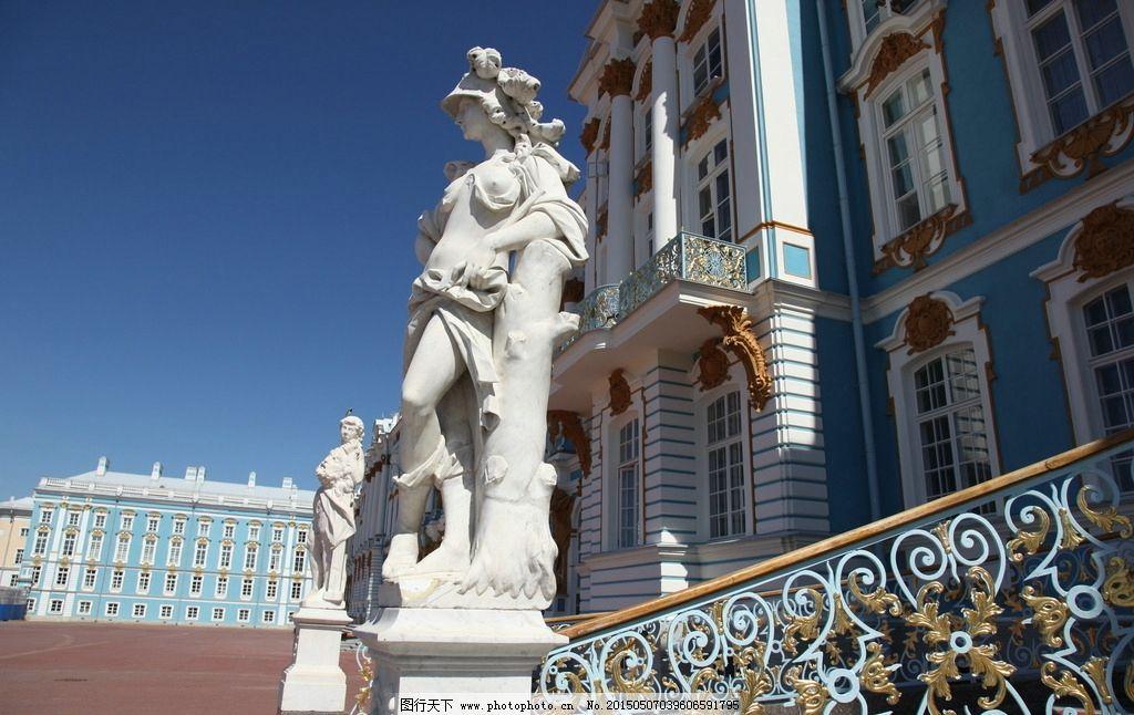 蓝天 建筑 欧式 国外 树木 雕像 摄影 建筑园林 雕塑 72dpi jpg