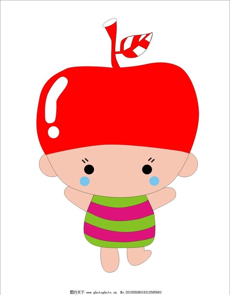 青苹果 卡通人物 卡通矢量 小精灵 矢量图 可爱卡通 可爱 设计 动漫图片