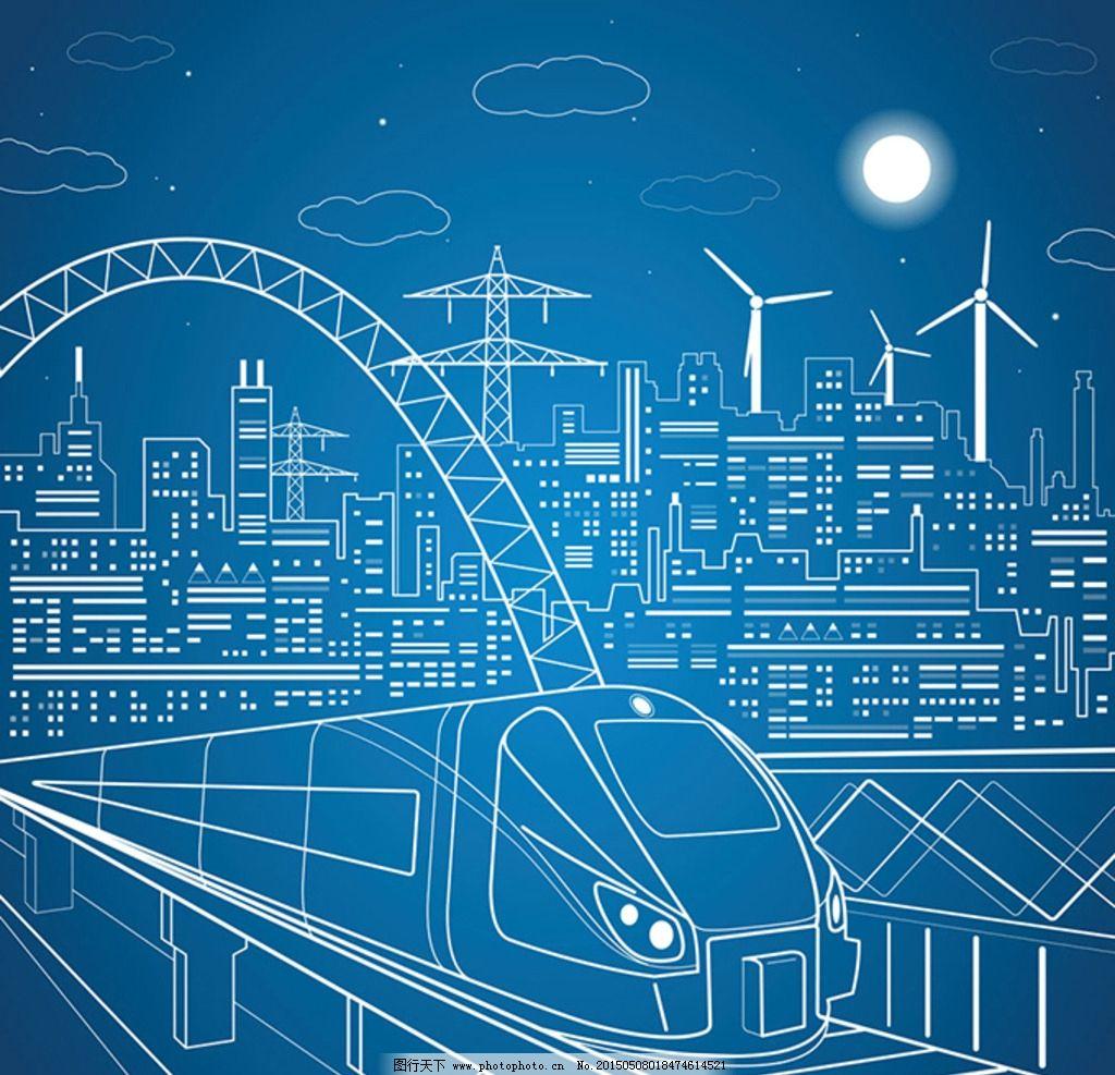 飞机 高铁 城市 插画 手绘 简洁 设计 动漫动画 风景漫画 eps