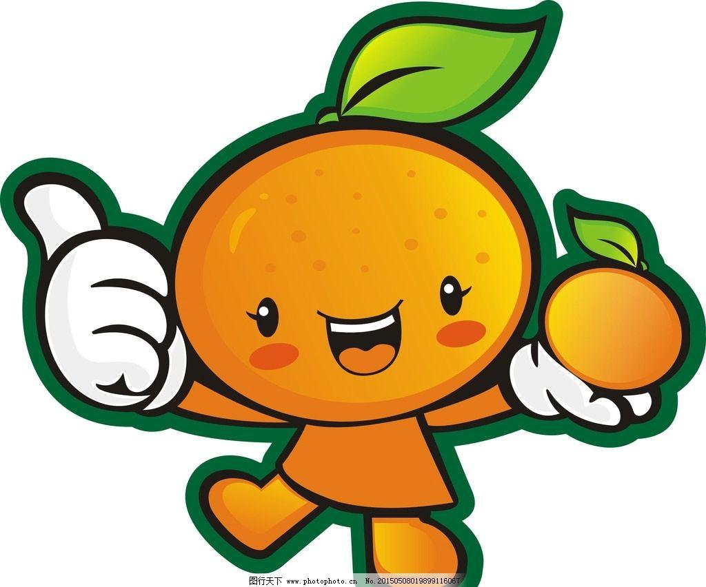 标志 水果 饮料 橘子 橘子标志 绿色 可爱 调皮 设计 广告设计 其他