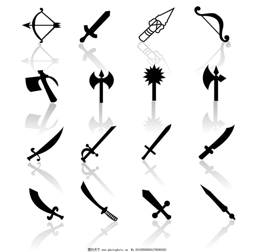 黑色古代武器小图标图片